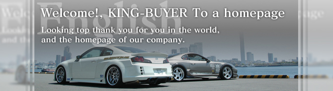 Welcome!,KING-BUYER To a Homepage
